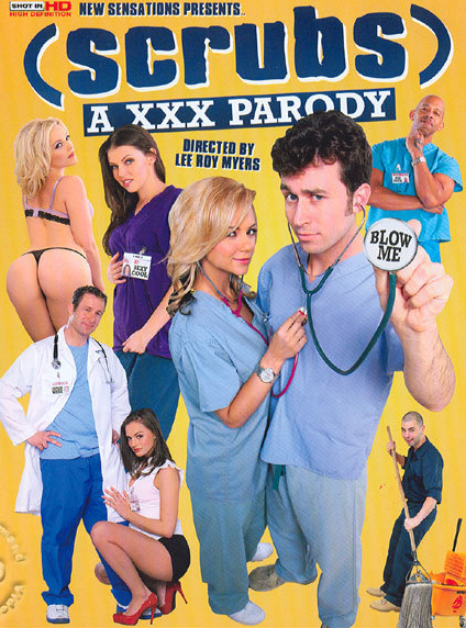 Смотреть онлайн порно фильм клиника 119
